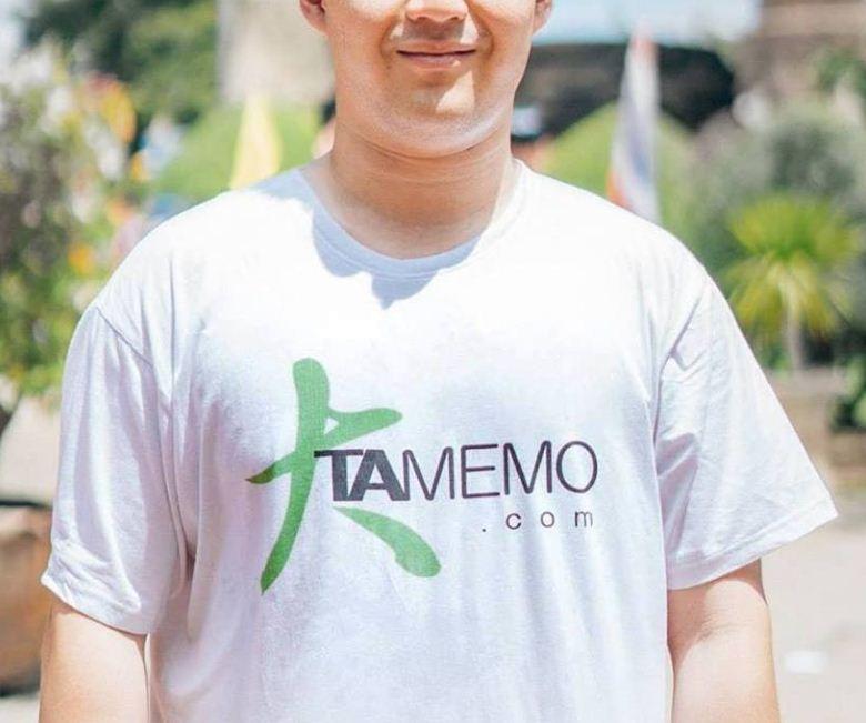 TAmemo-offcial-T-Shirt